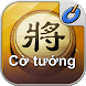 Ongame Cờ Tướng (game cờ) by Net2e