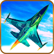 Jet Super 3D Racer by Flip Art Studio