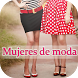 Mujeres De Moda by DUNCAN.LYNCH