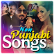 New Punjabi Songs by Songi Apps