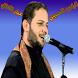 أجمل قصائد الرادود عمار الكناني by Ali Developer7