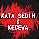 DP Kata Sedih by azdev