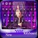 Sasuke Uchiha Rinnegan Keyboard Emoji by Manuravenus