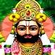 Shri Ramdev ji ki Aarti by Cell Yantra