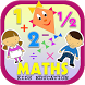Maths Learning For Kids by Kids Strawberry Apps