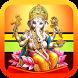 Ganesh Aarti Hindi + Audio by SUBH
