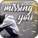 I Miss You Quotes by Zephyrzone Studios