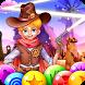 Texas Cowboy Bubble by Blast Crush Game