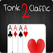 Tonk Classic 2 by Paris Pinkney