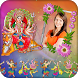 Navaratri Photo Frame - latest Frame App