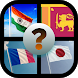 Flag Quiz by AP makers