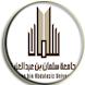 جامعة سلمان- كلية العلوم by محمد العازمي