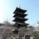 Japan:Nagoya Koshoji Temple by takemovies