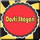 Dosti Shayari by Photo Apps King App
