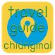 travel guide chiangmai by joobjang