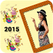 Navratri Photo Frames by Kings Fashion Hub
