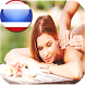 massage therapy thai by medev sarl