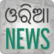 Odia Newspaper by AriseEntertainment