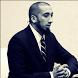 Nouman Ali Khan Lectures Audio by progames