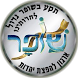 Shofar LIVE by LB WebProjects