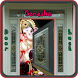 Ganesha Door Lock by Sky Infotech
