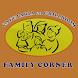 Family Corner by Bestelplus