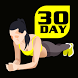 30 Day Plank Challenge Free by Creative Apps, Inc