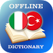 Italian-Turkish Dictionary by AllDict