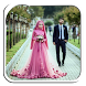 300+ Hijab Wedding Couple Ideas by rohmatdigital