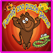 Family zoo puzzles by Kag678 & Apps