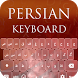 Farsi Keyboard by Umbrella Apps
