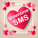 Valentine SMS 2018 by Photo Collage Editor!