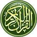 Quran - القرآن الكريم by Prodevunst