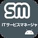 ITサービスマネージャ試験 午前II 過去問 by app.xdroid.net