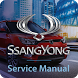 SSANGYONG MOTOR SERVICE MANUAL by 쌍용자동차