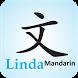 Linda Mandarin by Appsinno Pte Ltd