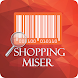 Shopping Miser by Bime Ventures Pte. Ltd.