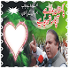 Pmln Photo Frames by Handsome Partner