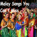 Malay Songs You Can't Miss by Breezy Apps