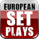 European Set Plays by Full Court Basketball