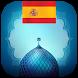 الصلاة والأذان في إسبانيا 2017 by Prayer Times Pro
