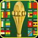 أخبار كأس أمم أفريقيا 2017 by simodevo