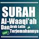 Surah Waqiah & terjemahannya by Semoga Bisa