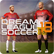Guide Dream League Soccer 2017 by Topgui