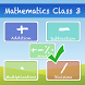 Mathematic Class 3 by dapion factory