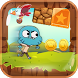 Super Gum Ball Adventures Run by MeDeV