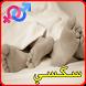 سكس عربي خليجي و مصري و سعودي تعليم by ARABJENS