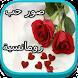 صور حب رومانسية بالصورhd by medmounirtkd