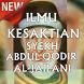 Ilmu Kesaktian Syekh Abdul Qadir Al-Jailani by pelet pelet pelet