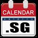 Singapore Calendar 2016 & 2017